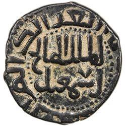 ZANGIDS OF SYRIA: al-Salih Isma'il, 1174-1181, AE fals (5.77g), Dimashq, ND. VF
