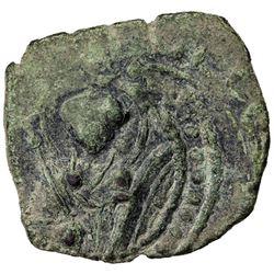 SALDUQIDS: 'Izz al-Din Salduq, 1129-1168, AE fals (3.27g), NM, ND. VF