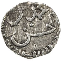 ASSASSINS AT ALAMUT: Muhammad III, 1221-1254, AR fractional dirham (0.73g), NM, NM. VF-EF