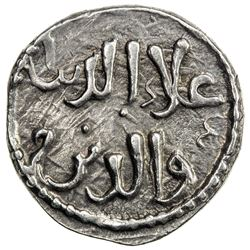 ASSASSINS AT ALAMUT: Muhammad III, 1221-1254, AR fractional dirham (1.90g), NM, NM. EF
