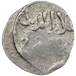 ASSASSINS AT ALAMUT: Muhammad III, 1221-1254, AR fractional dirham (1.92g), NM, NM. VF