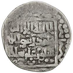 QUTLUGHKHANID: Suyurghatmish, 1282-1294, AR dirham (2.48g), K(irman), AH6xx. F-VF