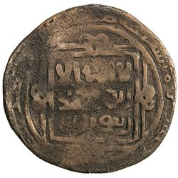 GREAT MONGOLS: temp. Chingiz Khan, 1206-1227, AE broad khani dirham (4.88g), Bukhara, AH617. F-VF