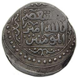 GREAT MONGOLS: Toregene, 1241-1246, AR 10 dirhams (28.52g), al-Kurraman, AH641. VF-EF