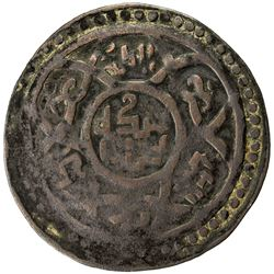 GREAT MONGOLS: Anonymous, AE dirham (7.49g), Bukhara, AH(66)3. F-VF