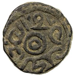 GREAT MONGOLS: Anonymous, mid-13th century, AE heavy jital (6.96g), ND. VF