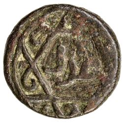 GREAT MONGOLS: Anonymous, AE jital (2.41g), Bamiyan, ND. VF