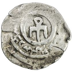 GREAT MONGOLS: Anonymous, AR dirham (2.16g), [Imil], ND. VF