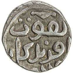 GREAT MONGOLS: Anonymous, AR dirham (3.20g), NM, ND. VF