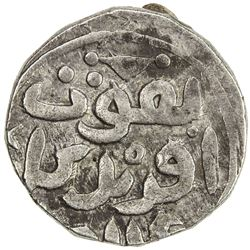 GREAT MONGOLS: Anonymous, AR dirham (3.19g), NM, ND. VF