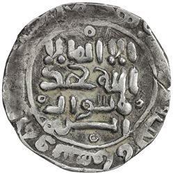 GREAT MONGOLS: Anonymous, AR dirham (4.91g), MM, DM. VF-EF