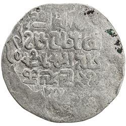 CHAGHATAYID KHANS: Buyan Quli Khan, 1348-1359, AR dinar (7.49g), Otrar, AH75(2). VF