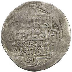 CHAGHATAYID KHANS: Buyan Quli Khan, 1348-1359, AR dinar (7.73g), Otrar, AH(75)3. VF
