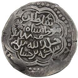 SHAHS OF BADAKHSHAN: Shah Baha al-Din, 1344-1358, AR dinar kebeki (7.95g), Badakhshan, AH7xx. VF