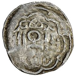 GOLDEN HORDE: Mangu Timur, 1267-1280, AR dirham (1.36g), [Bulghar], ND. VF