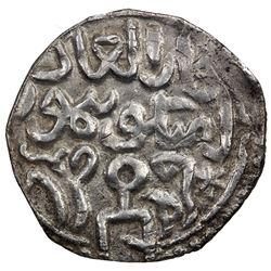 GOLDEN HORDE: Mangu Timur, 1267-1280, AR dirham (1.83g), Qrim, AH665. VF-EF