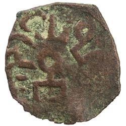 GOLDEN HORDE: Toqtu, 1291-1312, AE pul (1.20g), Solkhat, ND. F