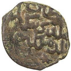 GOLDEN HORDE: Kildi Beg, 1361-1362, AE pul (3.32g), Azaq, AH76(3). VF