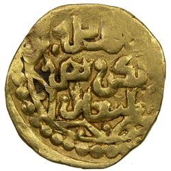 SUFID: temp. Husayn, 1361-1372, AV dinar (1.11g), Khwarizm, AH771. VF