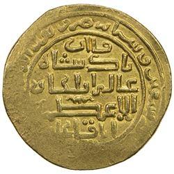 ILKHAN: Abaqa, 1265-1282, AV dinar (10.46g), MM, AH67x. EF