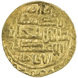ILKHAN: Abaqa, 1265-1282, AV dinar (5.19g), MM, AH(67)8. VF