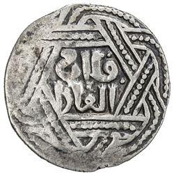 ILKHAN: Anonymous Qa'an al-'Adil, AR kaaniki dirham (2.56g), [Tiflis], AH674. F-VF