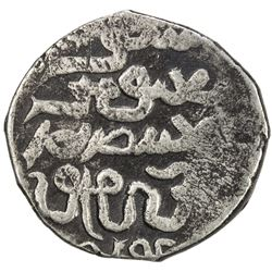 ILKHAN: Arghun, 1284-1291, AR dirham (2.91g), Abivard, DM/ND. VF