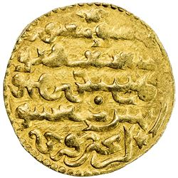 ILKHAN: Gaykhatu, 1291-1295, AV dinar (4.54g), Baghdad, AH693. EF-AU