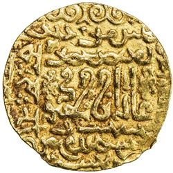 ILKHAN: Ghazan Mahmud, AV dinar (5.46g), Qays, AH701//702. VF