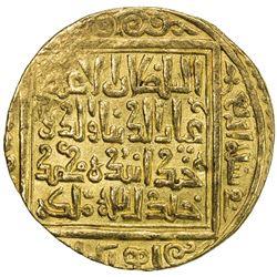 ILKHAN: Uljaytu, 1304-1316, AV dinar (8.83g), Qays, AH704. VF