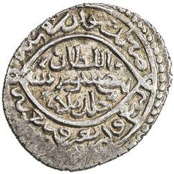 ILKHAN: Sulayman, 1339-1346, AR 2 dirhams (1.36g), Qulistawan (for Gulistawan), AH744. EF