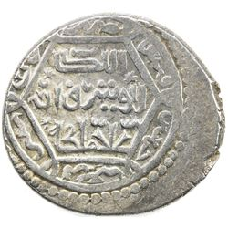 ILKHAN: Anushiravan, 1344-1356, AR 6 dirhams (3.07g), Rayy, AH754. VF-EF