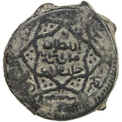 ILKHAN: Ghazan II, 1356-1357, AE heavy fals (13.97g), uncertain mint, AH757. VF