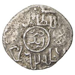 SUTAYIDS: temp. Ibrahimshah, 1342-1347, AR 2 dirhams (1.40g), Irbil, ND. VF