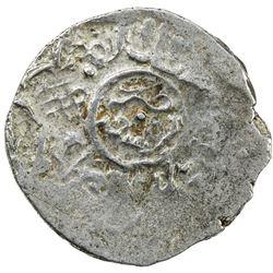 SUTAYIDS: temp. Ibrahimshah, 1342-1347, AR 2 dirhams (1.23g), Busa'idiya, ND. F