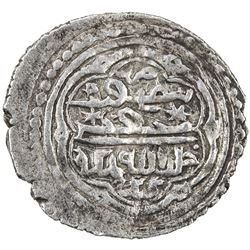ERETNIDS: Eretna, 1335-1352, AR akce (1.69g), Kangari (Kengiri), AH742. VF