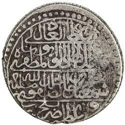 SAFAVID: Isma'il I, 1501-1524, AR shahi (9.30g), Balkh, ND. F-VF
