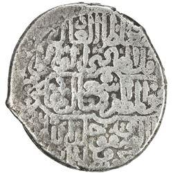 SAFAVID: Isma'il I, 1501-1524, AR shahi (9.16g), Ganja, AH916. F-VF