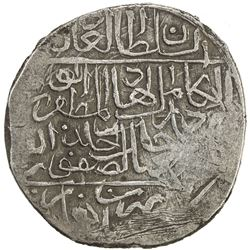 SAFAVID: Isma'il I, 1501-1524, AR 1/2 shahi (4.55g), Qandahar, ND. VF-EF