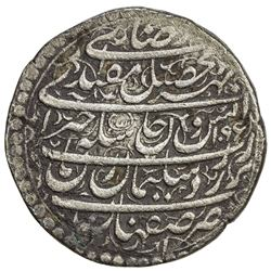 SAFAVID: Sulayman I, 1668-1694, AR 10 shahi (18.01g), Isfahan, AH1096. VF