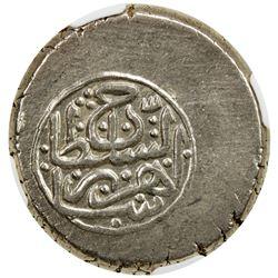 AFSHARID: Shahrukh, 1748-1750, AR 2 rupi, Mashhad, AH1161 (1748). NGC MS62