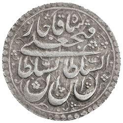 QAJAR: Fath 'Ali Shah, 1797-1834, donative AR 1/5 riyal (1.91g), Tabriz, AH1237. EF