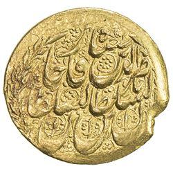 QAJAR: Nasir al-Din Shah, 1848-1896, AV toman (3.45g), Qazwin, AH1280. EF