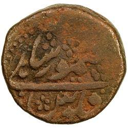 DURRANI: Taimur Shah, 1772-1793, AE falus (14.56g), Bhakhar, AH1197. F
