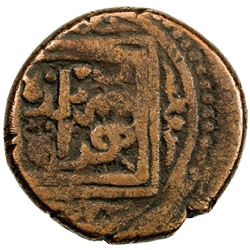 CIVIC COPPER: AE fals (8.99g), Herat (Harat), AH796. VF