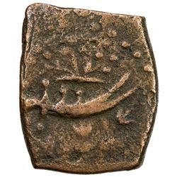 CIVIC COPPER: AE rectangular falus (8.48g), Qandahar, AH1097. VF