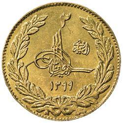 AFGHANISTAN: Amanullah, 1919-1929, AV 2 amani, SH1299. UNC