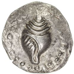 HAMSAVATI: AR 88 ratti (9.92g), early 5th century. EF