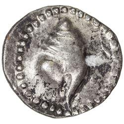 HAMSAVATI: AR 88 ratti (9.48g), 6th century. EF