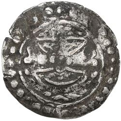 SRIKSHETRA: silver-washed AE unit (6.37g), probably late 6th century. VF